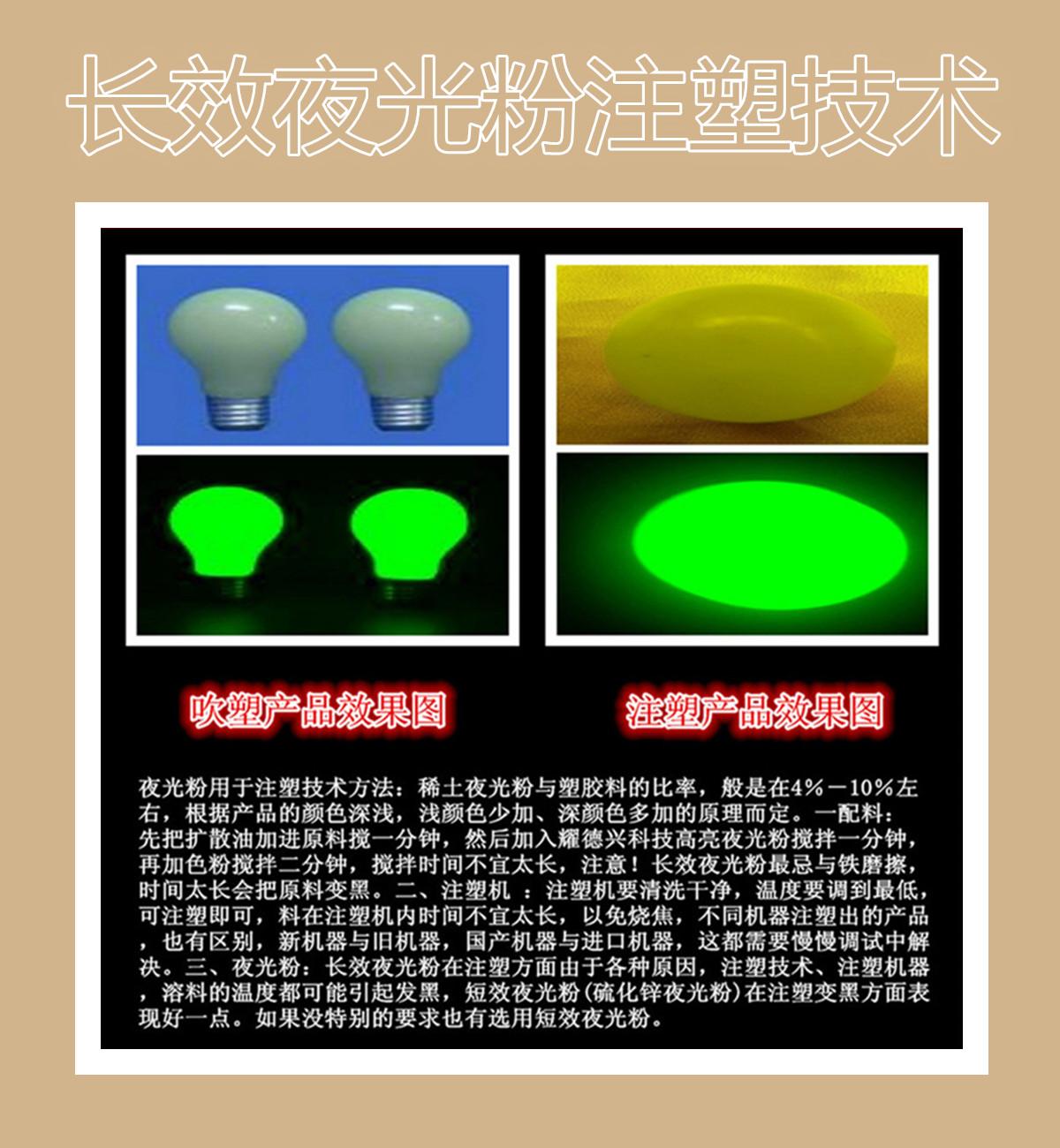 YD-11.jpg